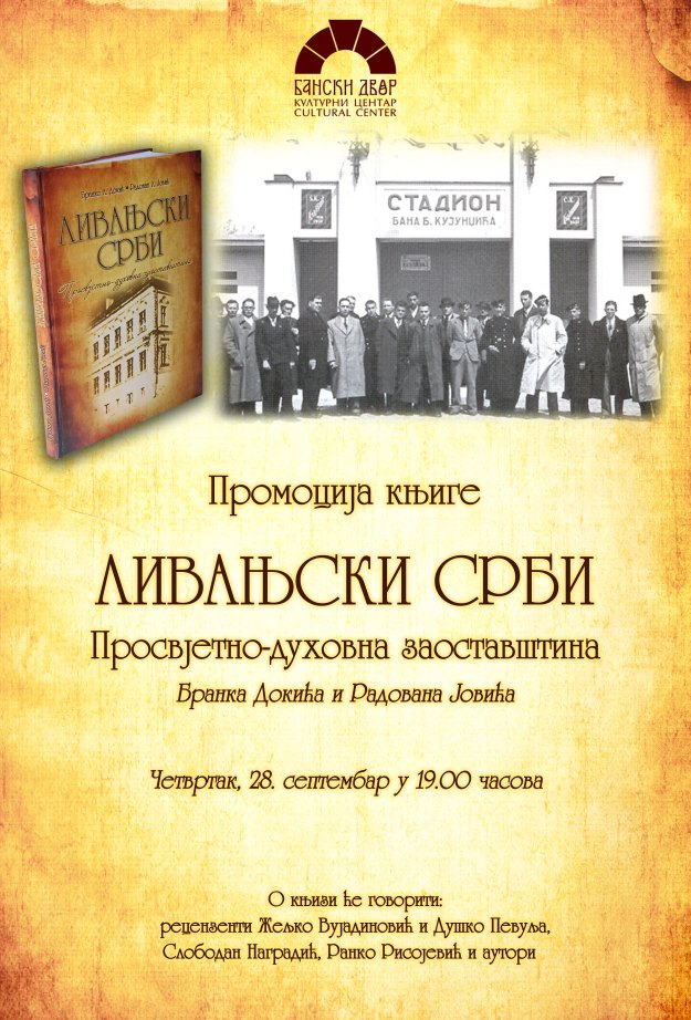 Branko Dokic plakat 26092017