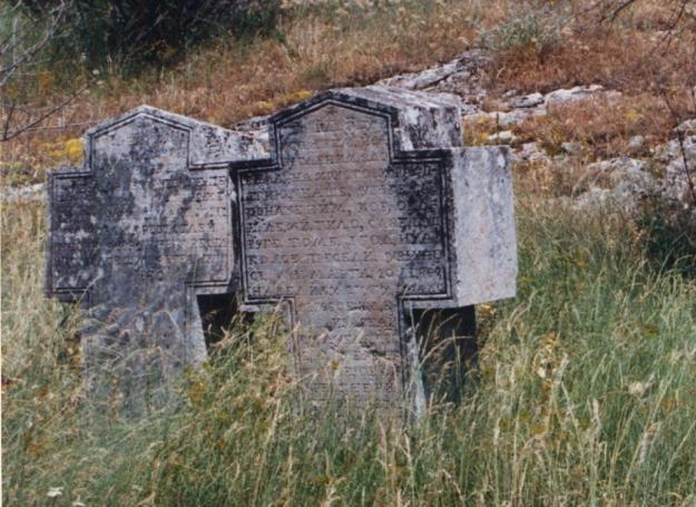 Srpsko Pravoslavno groblje u Potočanima