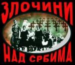 Злочини над Србима