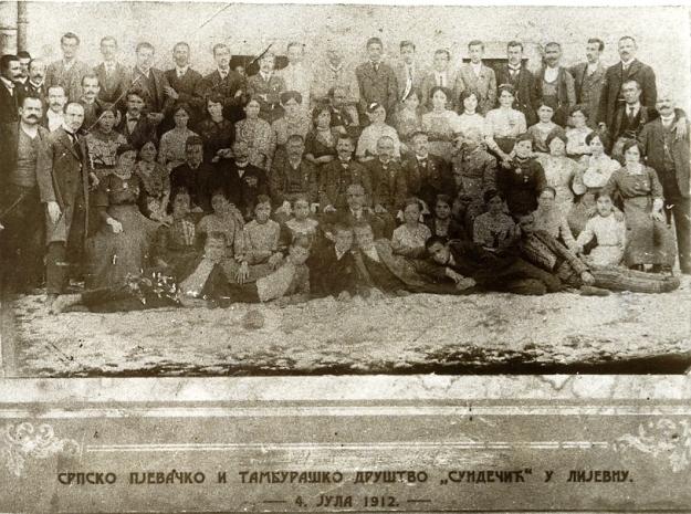 """Srpsko pjevačko i tamburaško društvo """"Sundečić"""", 4. Jula 1912. godine"""