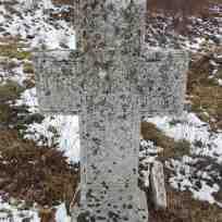 Овај крст подигну Иљ. Хрцг (Ерцег) својој мајци Јованки која с(е) Х(ристу) пр(ед)стави д(а)н(а) 14.4.1925.
