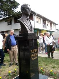 Споменик Гаврилу Принципу