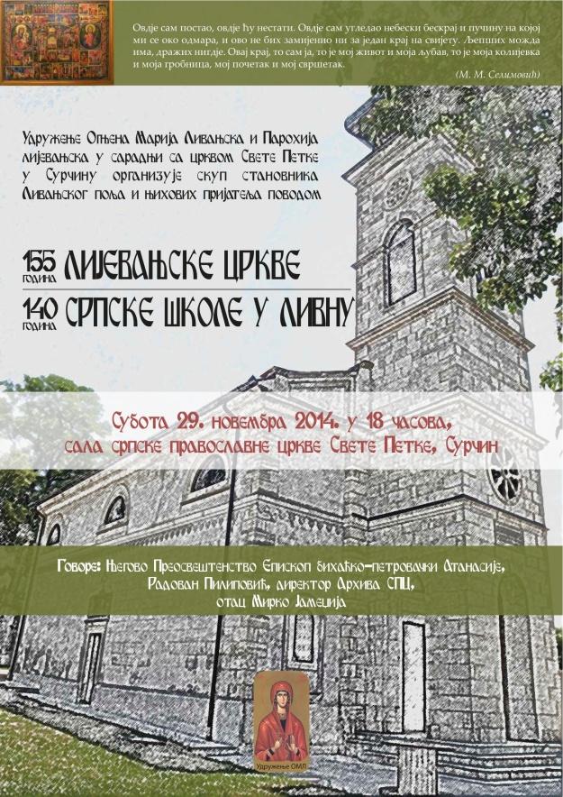 Livno poster 1a (4)
