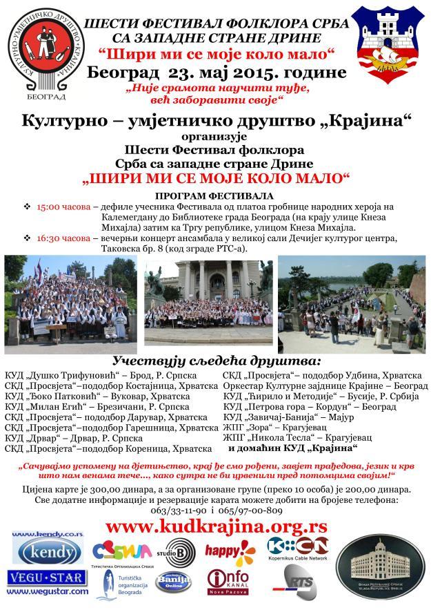 VI Festival folklora Srba sa zapadne strane Drine