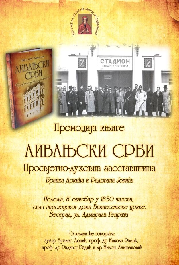 Livanjski Srbi plakat BG