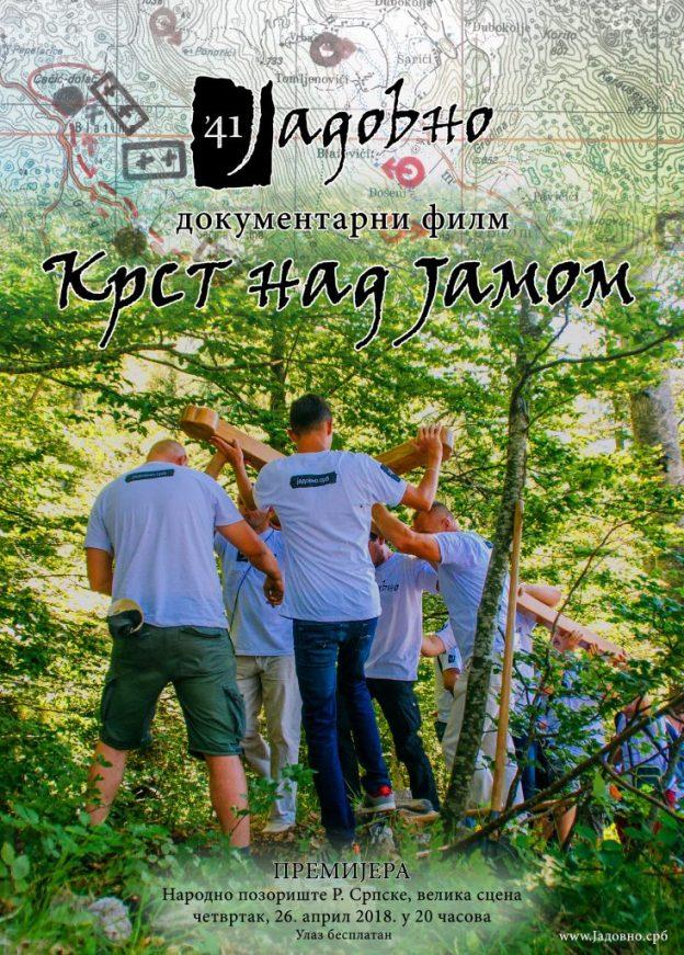 Krst-nad-jamom-plakat-B2-final-VEB-734x1024