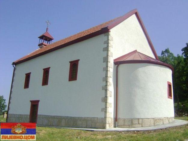 vrbica crkva