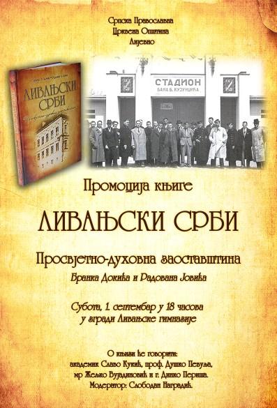 Plakat Livno_cir