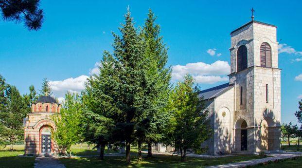 Манастир Веселиње