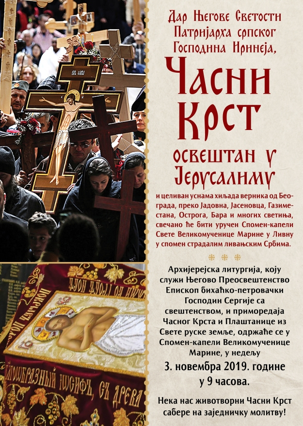 Plakat - Livno